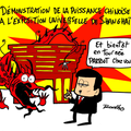 Exposition universelle de Shangha, Chine, production et rire jaune