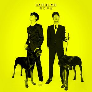 tvxq-dbsk-e28093-catch-me-vol-6