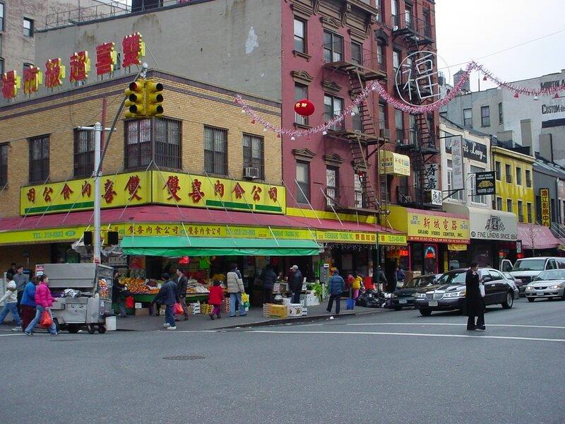 1Chinatown