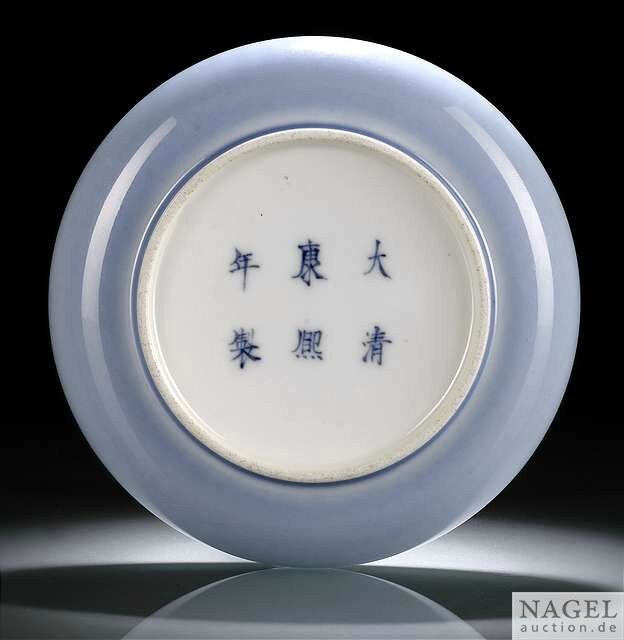 A fine and rare imperial 'clair-de-lune' brushwasher, China, underglaze blue Kangxi six-character mark and period