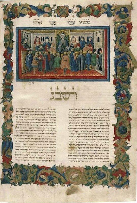 Les juifs disposaient de leurs propres tribunaux pour les affaires interne de la communauté