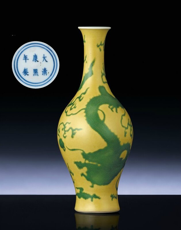 An exceedingly rare green and yellow enamelled incised dragon vase, Kangxi six-character mark within double-circles and of the period (1662-1722)