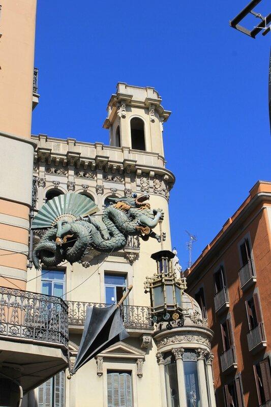 barcelona (231)