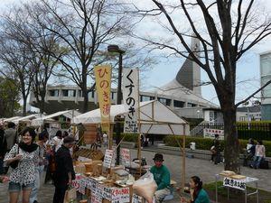 Canalblog_Tokyo03_11_Avril_2010_032