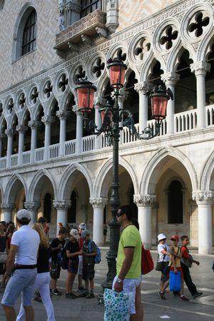 Vacances_Lacs_Italien_Venise_Juin_2009_277