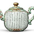 A Rare Turquoise-Ground Famille-Rose 'Hui Mountain Retreat' Teapot and Cover, Qianlong Seal Mark and Period (1736-1795)