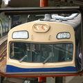 JR 103 Hiroshima eki