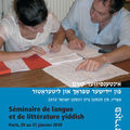 Stage intensif de yiddish