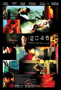 2046_poster