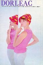 francoise_dorleac-1966-japan