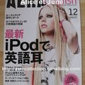 Aera English Magazine (décembre 2008)