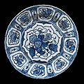 Deep plate with blue-and-white decoration of auspicious motifs. ming dynasty, second quarter of 17th century