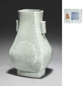a_ge_type_crackle_glazed_faceted_pear_shaped_vase_fanghu_daoguang_seal_d5477316h