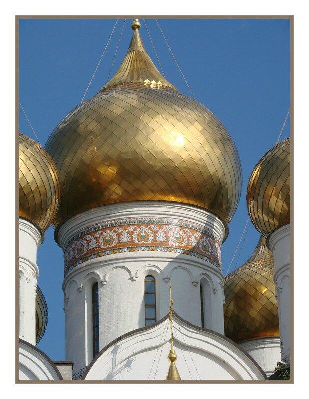 Russie 349