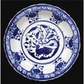 A Safavid blue and white dish, Persia, Circa 1500