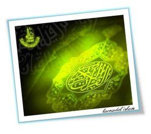 ramadhane11