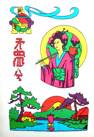 coloriage_japon_2
