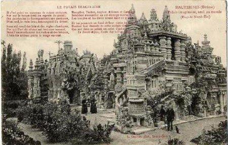 Carte_postale_Le_palais_imaginaire_Fa_ade_Nord_Est