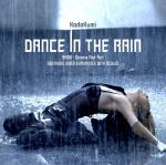 Koda_Kumi_-_Dance_In_The_Rain_digital