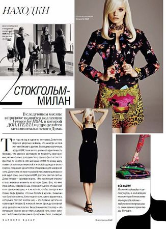 versace-hm-vogue-russia3
