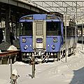 JR KiHa 183 'Hokuto', retired 03/2018, Hakodate station