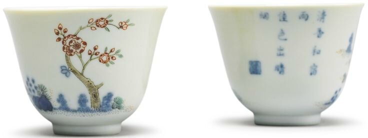 A pair of wucai 'Month' cups, Daoguang seal marks and period
