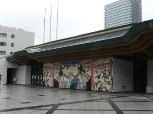 Canalblog_Tokyo03_15_Avril_2010_025