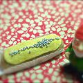 Eclair fruit de la passion