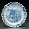 A blue and white 'rotterdam riots' dish, kangxi period, circa 1690-1695