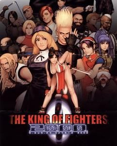 kof2000