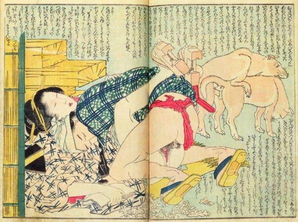 Katsushika Hokusai Shunga 14
