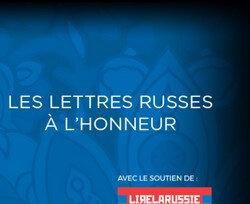 Salon-livre-lettres-russes