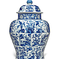 A very large blue and white jar and cover, kangxi period (1662-1722)