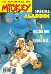 aladdin_et_le_roi_des_voleurs_jdm