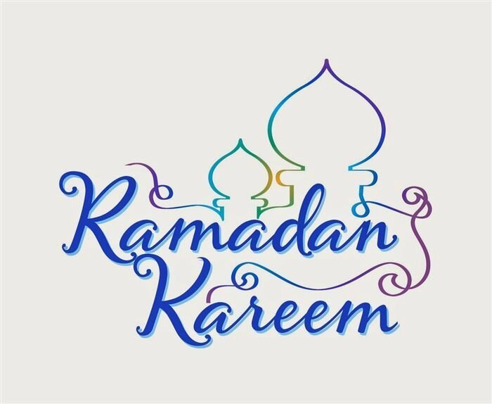 ob_b741df_beautiful-ramadan-kareem-clip-art-1
