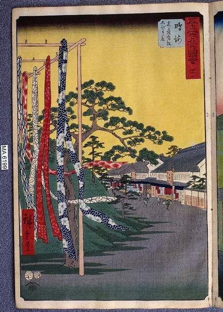 03-Hiroshige - 53 vues du Tôkaidô