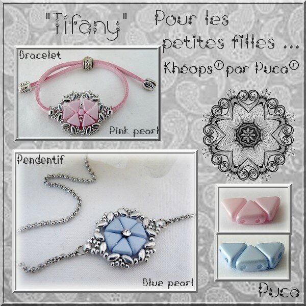 Planche Filles Tifany Pearl