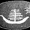 La légende de huriitemonoi