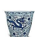 A very rare large blue and white 'dragon' basin, Jiajing six-character mark in underglaze blue in a line and of the period (1522-1566)