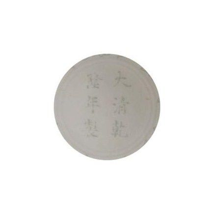 FINELY_INCISED_DECORATED__ANHUA__STEMBOWL2