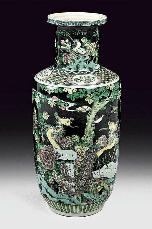A Famille Noire Porcelain Vase Kangxi Six Character Mark