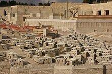 Jerusalem Maquette 1er Siècle