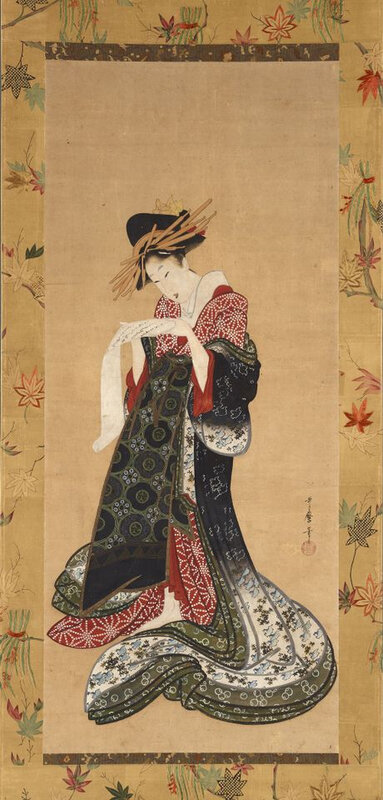 courtesan_reading_a_letter