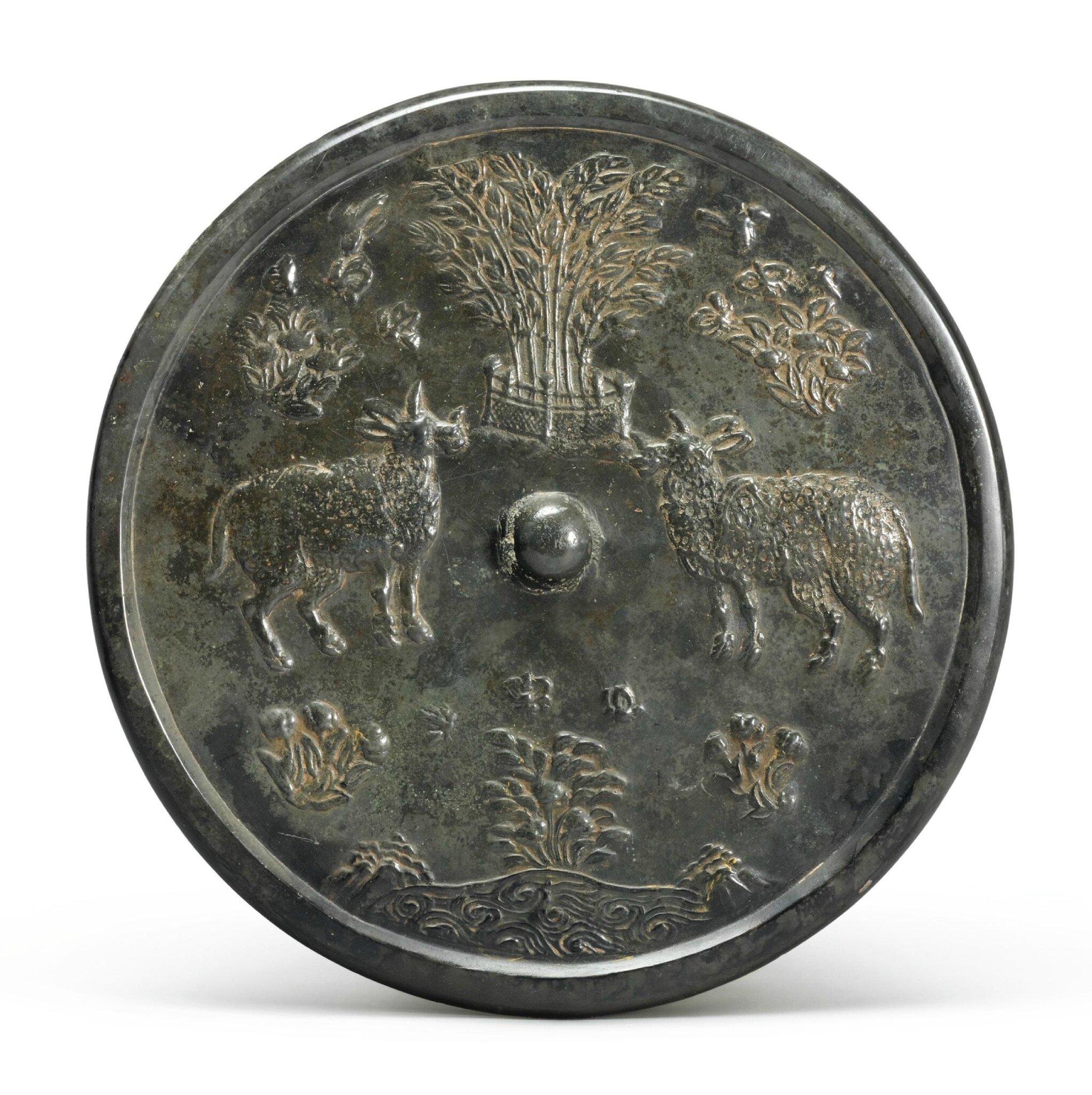 A large bronze 'Rhinoceros' mirror, Tang dynasty