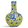 A fine and magnificent lemon-yellow and underglaze-blue 'dragon' vase, tianqiuping, seal mark and period of qianlong (1736-1795)