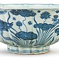 Hollyhock-shaped bowl with underglaze-blue decoration of fish and aquatic plants in a lotus pond, mark and period of Xuande
