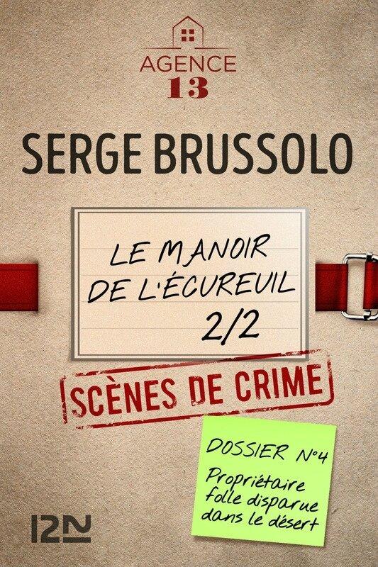Le manoir de l'Ecureuil 2è partie de Serge Brussolo