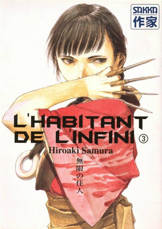 Canalblog Manga Habitant Infini Couvertures003