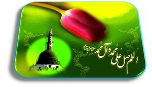 la_vie_de_mohammed001
