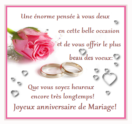 anniv_mariage_texte